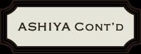 マンションプロジェクト ASHIYA CONTD