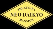 マンションプロジェクト NEO DAIKYO MANSION 夙川